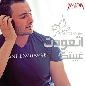 Ayman Saber 歌手頭像