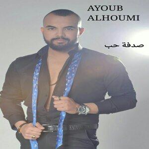 Ayoub Alhoumi 歌手頭像