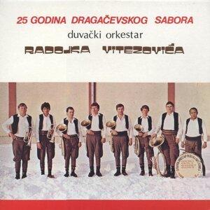 Duvački Or. Radojka Vitezovića 歌手頭像