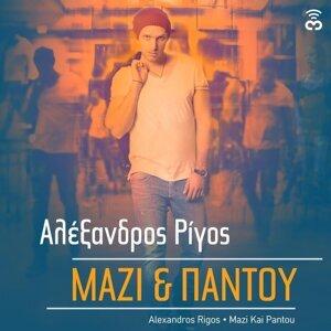 Alexandros Rigos 歌手頭像