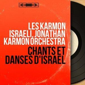 Les Karmon Israéli, Jonathan Karmon Orchestra 歌手頭像