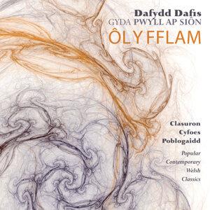 Dafydd Dafis/Pwyll Ap Sion 歌手頭像