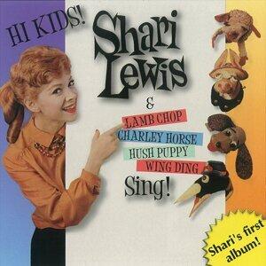 Shari Lewis 歌手頭像