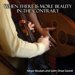 Negar Bouban & Salim Ghazi Saeedi 歌手頭像