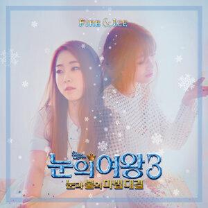 YOO YEONJUNG,  DAWON (WJSN) (유연정, 다원 (우주소녀)) 歌手頭像