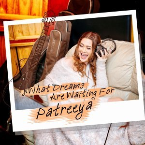 Patreeya 歌手頭像