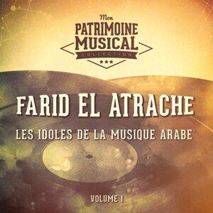 Farid al-Atrash 歌手頭像