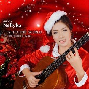Nellyka 歌手頭像
