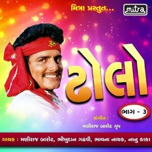 Maniraj Barot, Bhikhudan Gadhvi, Nanu Kaka, Bhavna Nayak 歌手頭像