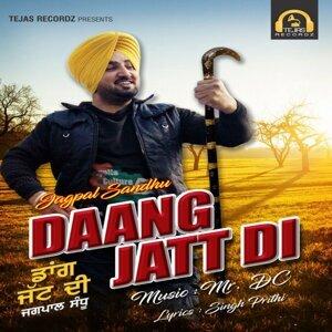 Jagpal Sandhu 歌手頭像