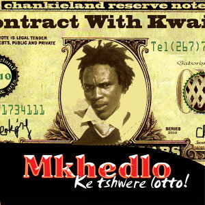 Mkhedlo 歌手頭像