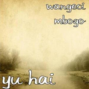 Wangeci Mbogo, Wangec Mbogo 歌手頭像