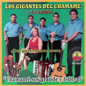 Los Gigantes Del Chamamé y La Leona 歌手頭像
