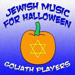 Goliath Players 歌手頭像