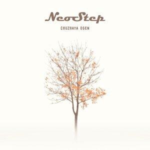 Neostep 歌手頭像