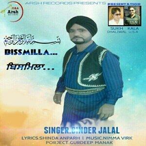Binder Jalal 歌手頭像