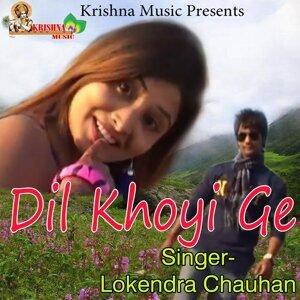 Lokendra Chauhan 歌手頭像