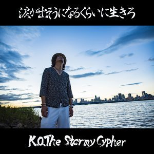K.O.The Stormy Cypher 歌手頭像