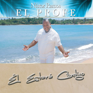 Nestor Ramos el Profe 歌手頭像