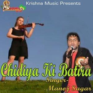 Manoj Sagar 歌手頭像