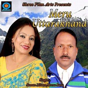 Suman Milaan, Meena Rana 歌手頭像