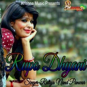 Ratiya Nand Panwar 歌手頭像