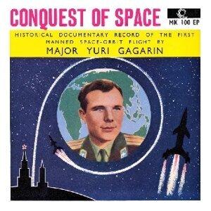 Yuri Gagarin 歌手頭像