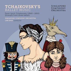Singapore Symphony Orchestra, Lan Shui 歌手頭像