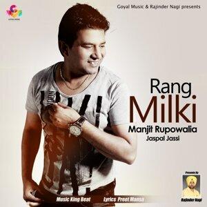 Manjit Rupowalia, Jaspal Jassi 歌手頭像