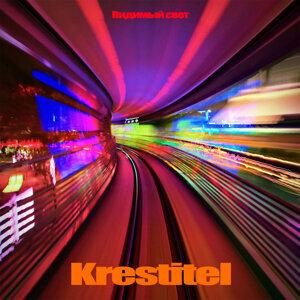 Krestitel 歌手頭像