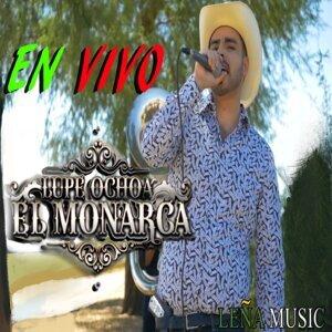 Lupe Ochoa El Monarca 歌手頭像