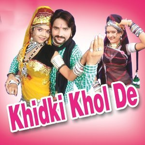 Lakshman Singh Rawat, Yogesh Marwadi, Durgesh Ji 歌手頭像