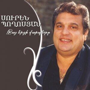 Surik Poghosyan 歌手頭像