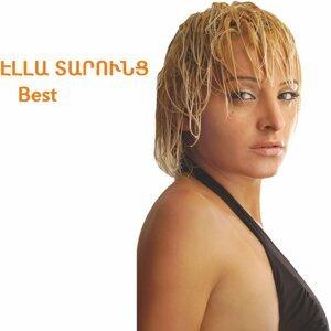 Ella Tarunc 歌手頭像