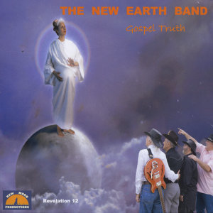 The New Earth Band 歌手頭像
