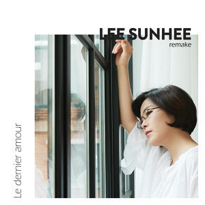 李仙姬 (Lee Sunhee) Artist photo