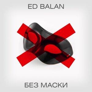 Ed Balan 歌手頭像
