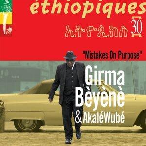 Girma Bèyènè, Akalé Wubé 歌手頭像