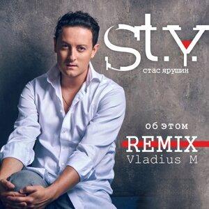 Stas Yarushin 歌手頭像