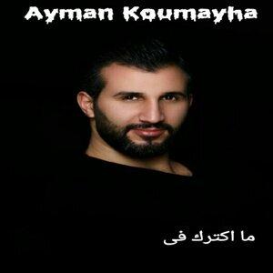 Ayman Koumayha 歌手頭像