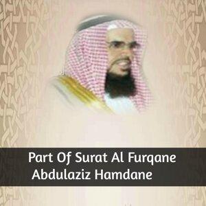 Abdulaziz Hamdane 歌手頭像
