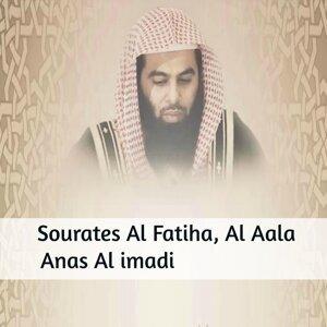 Anas Al imadi 歌手頭像