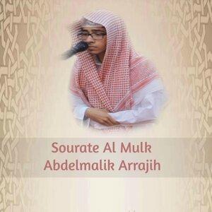 Abdelmalik Arrajih 歌手頭像