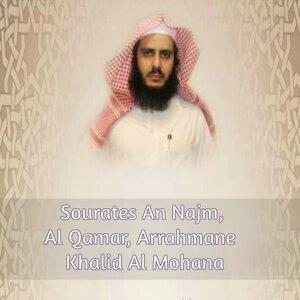 Khalid Al Mohana 歌手頭像