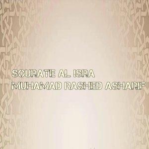 Muhamad Rashed Asharif 歌手頭像