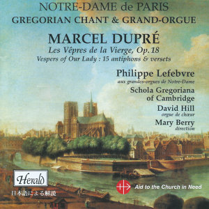 Schola Gregoriana of Cambridge, Philippe Lefebvre, David Hill, Mary Berry 歌手頭像