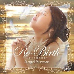 Angel Stream