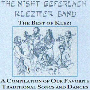 The Nisht Geferlach Klezmer Band 歌手頭像