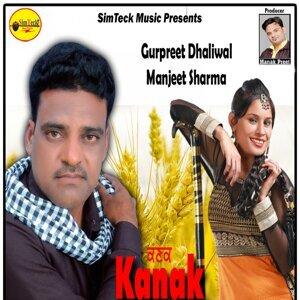 Gurpreet Dhaliwal, Manjeet Sharma 歌手頭像
