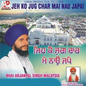 Bhai Arjanpal Singh Malaysia 歌手頭像